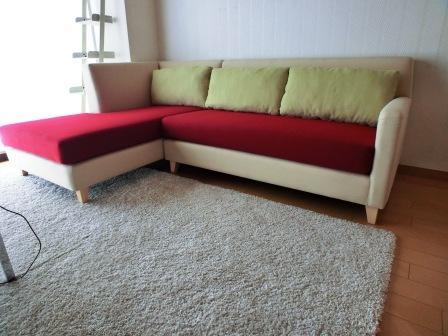 Georgia Couch set